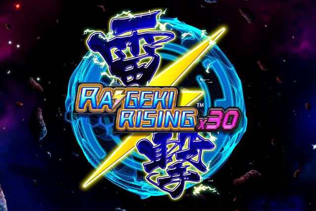 注目 新作ゲーム- Raigeki Rising X30